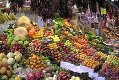لیست قیمت میوه و مرکبات منتشر شد