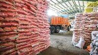 توزیع برنج و شکر ماه مبارک رمضان