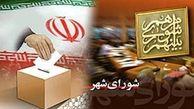 تایید صلاحیت 12 نامزد دیگر/نهایی شدن رقابت 195 کاندیدای برای تصدی 19 کرسی شوراهای شهر حوزه انتخابیه آبادان