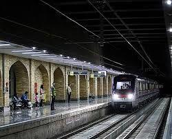 مترو اصفهان در خدمت راهپیمایان 22 بهمن/ فردا مترو رایگان است