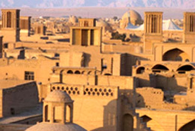 بافت تاریخی یزد بافتی بکر، زنده و پویاست