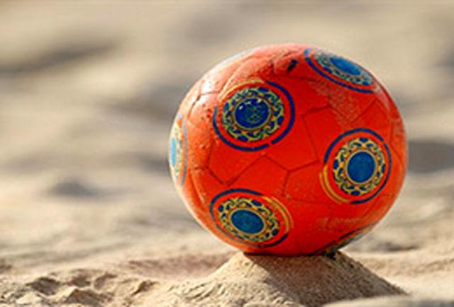 کسب ششمین جام ایران در فوتبال ساحلی