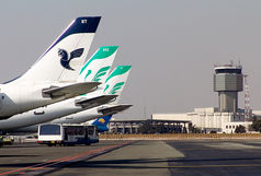 مسافران پروازهای داخلی وخارجی ازقطعی بودن پروازاطمینان حاصل کنند