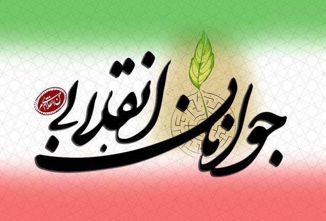 بیانیه جمعی از جوانان انقلابی به مناسبت سالگرد شهادت سردار سلیمانی