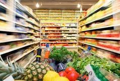 اعلام نام غیر مجاز بودن 2 محصول غذایی