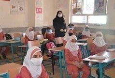 بازگشایی مدارس در استان قم به کجا رسید!؟