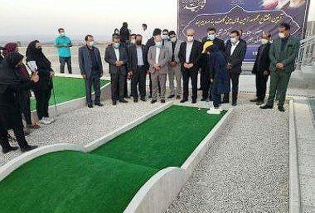 افتتاح و بهرهبرداری از مجموعه زمینهای روباز مینی گلف در بیرجند