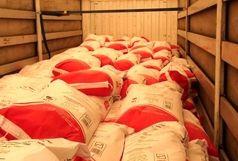 کشف 25 تن شیر خشک قاچاق در ایرانشهر