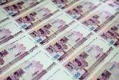 دستگیری ۲ توزیعکننده چک پولهای جعلی