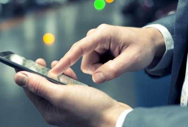 تلفن همراه اتباع تا یک ماه از زمان ورود به کشور رجیستری نمیشود