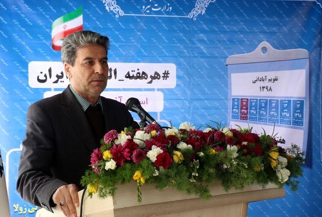 تبدیل آذربایجان غربی به یک کارگاه عمرانی برای فراهم سازی بستر توسعه