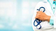 هشدار؛ مردم از سایت دیوار اقدام به استخدام پرستار نکنند/ پرستارانی که آگهی میدهند، متخلف هستند