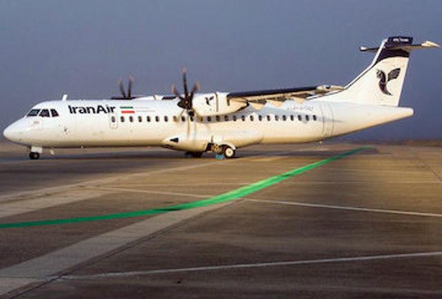 ۴ هواپیماهای برجامی در مهرآباد به زمین نشست