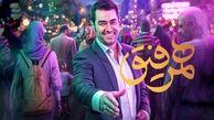 کدام بازیگر این هفته مهمان شهاب حسینی است؟