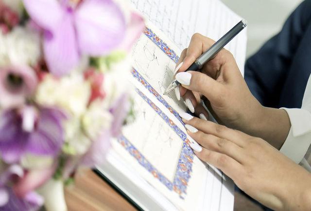 ثبت ازدواج دراستان قزوین افزایش یافت