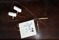 کشف و ضبط یک دستگاه فلزیاب در بجنورد