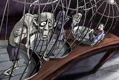 «آدم خانگی» ایرانی بهترین انیمیشن کوتاه جشنواره کلمبیا