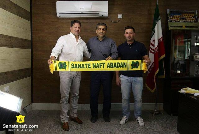 سرخیو پرتغالی رسما به برزیل ایران پیوست+ببینید