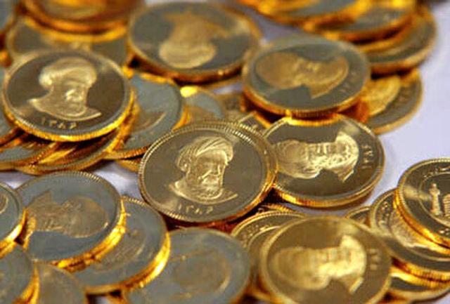 قیمت سکه و طلا امروز 22 اردیبهشت