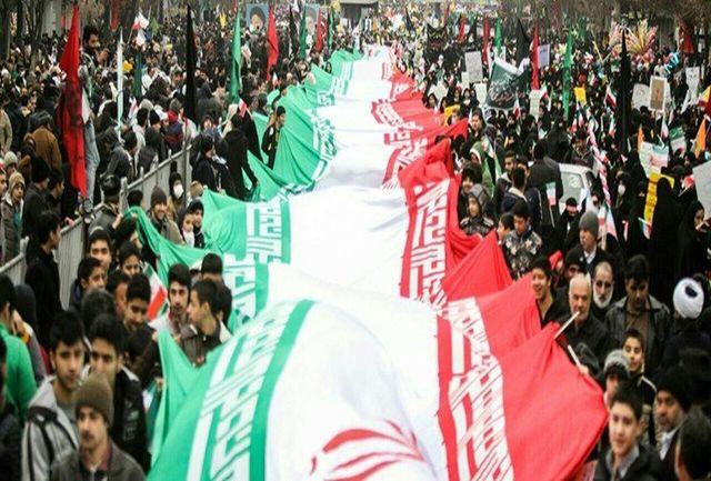 حزب وحدت و همکاری ملی از مردم برای حضور در راهپیمایی ۲۲ بهمن دعوت کرد
