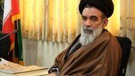 انتصاب حسینی خراسانی به عضویت شورای نگهبان از سوی رهبر معظم انقلاب