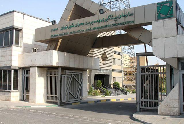 مسئولیت تشکیل تیم های نجات بین المللی به سازمان مدیریت بحران تهران واگذار شد