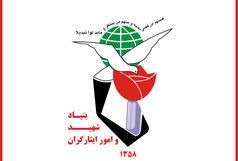 ایثارگران رتبههای بدون سهمیه زیر ۱۰۰ کشوری تجلیل میشوند