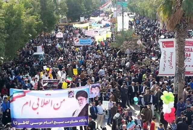 استاندار بوشهر: 22بهمن نماد وحدت مردم است