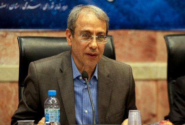 تشکیل جلسه کمیسیون ماده ۵ استان اصفهان