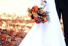 انتشار تصاویر مراسم ازدواج دردسر ساز شد