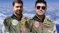 پیام استاندار خوزستان در پی شهادت 2 خلبان پایگاه چهارم شکاری دزفول