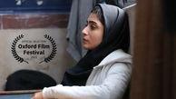 جایزه بهترین فیلم کوتاه به «زنگ تفریح» رسید
