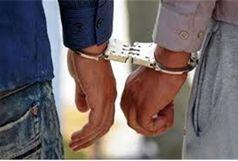 سارقان تجهیزات معادن در خمین دستگیر شدند