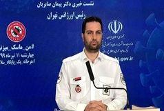 کاهش 50 درصدی ماموریتهای کرونایی اورژانس تهران