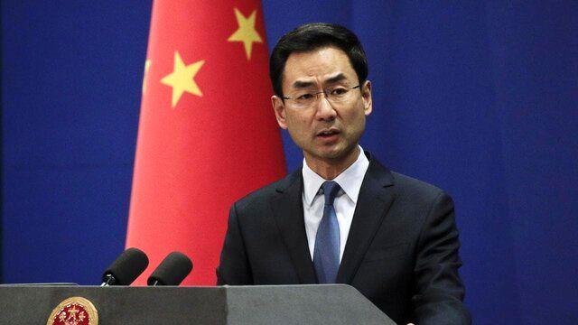 مخالفت چین با تحریم های آمریکا علیه ایران