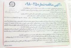 فاز نخست راهآهن خراسان جنوبی به مناقصه گذاشته شد / وعده استاندار و وزیر راه عملیاتی می شود