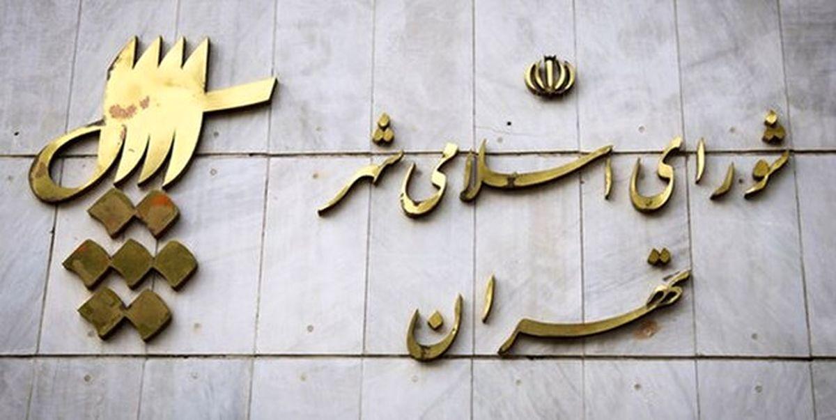 تکذیب غربالگری خبرنگاران در شورای ششم