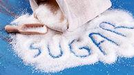 کشف ۱۴ تن شکر احتکار شده در سردشت