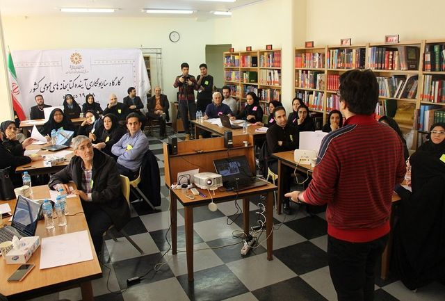 نخستین کارگاه سناریو نگاری آینده کتابخانه های عمومی کشور