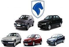 اسامی برندگان پیش فروش بهمنماه ایران خودرو اعلام شد