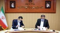 امضای تفاهمنامه همکاری مشترک ستاد مرکزی مبارزه با قاچاق کالا و ارز و مجمع ملی تشکلهای جوانان کشور