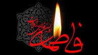 روایت دقیق اهل سنت از نحوه شهادت حضرت زهرا(س) چیست؟