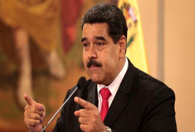 درخواست کمک «مادورو» از ایران، روسیه، چین، کوبا و سازمان ملل