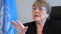 سازمان ملل خواستار جلوگیری از بروز فاجعه علیه مردم افغانستان شد