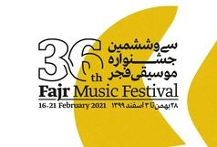 دبیر بخش پژوهش جشنواره موسیقی فجر معرفی شد