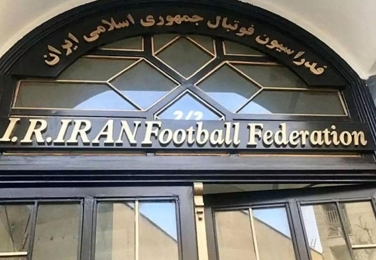 اعلام زمان برگزاری نشست هیات رییسه فدراسیون فوتبال