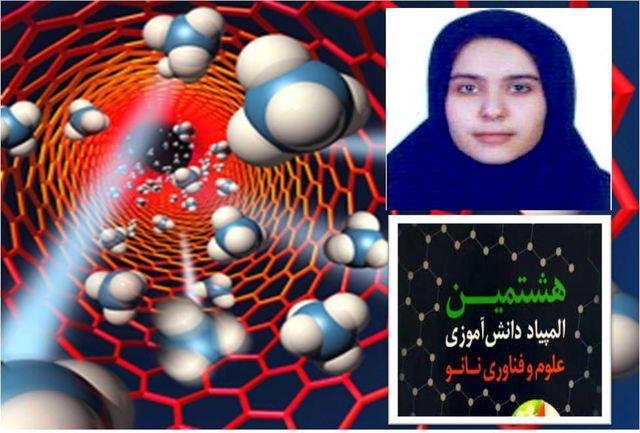 دانشآموز تبریزی حائز رتبه برتر المپیاد نانو کشور شد