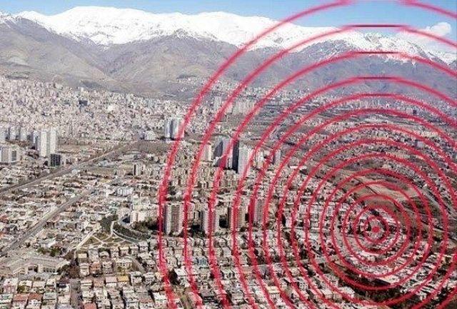 زمین لرزه تهران را لرزاند