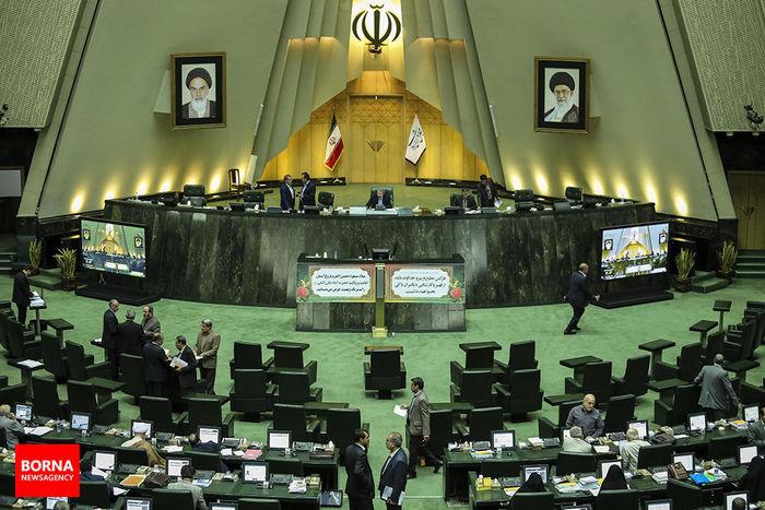 مجلس با تقاضای رسیدگی خارج از نوبت لایحه اساسنامه سازمان انرژیهای تجدیدپذیر مخالفت کرد