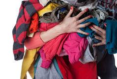 آخرت ماشین های لباسشویی